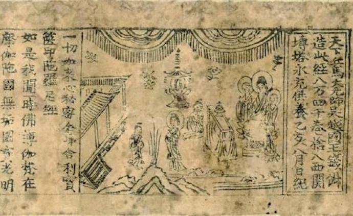 千年雷峰塔藏经里的消灾与抗疫:若人暂见是塔,一切皆除