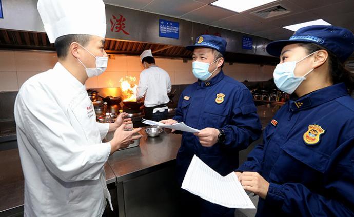 商务部:研究针对性措施帮扶住宿餐饮业,预计疫情后恢复迅速