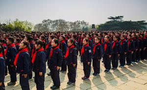 中国艺术报:面对烈士与死难者,岂容随意和任性