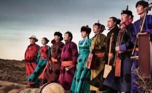 在洒满阳光的内蒙古,用另一种声音唱出70年的发展与腾飞