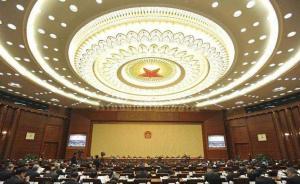 郭振华任第十二届全国人民代表大会常务委员会副秘书长