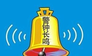 国务院安委办明查暗访:广州半天近三千辆大客车违规不被处理