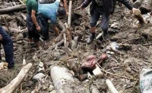 贵州毕节因暴雨引发山洪冲垮一民房,致屋内2人死亡