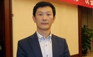 李舸当选中国摄影家协会第九届主席