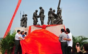 河北白洋淀雁翎队群雕揭幕:总投资600万元,由郭宝寨设计
