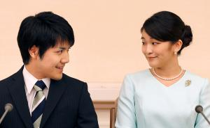 """日本天皇长孙女真子正式订婚,或于明年秋天""""下嫁""""平民同学"""