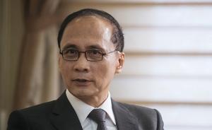 岛内媒体:台行政部门负责人林全已决定请辞