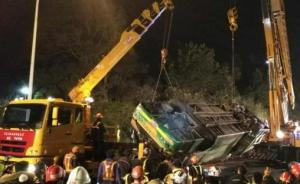 台湾致33死游览车翻覆事故侦结,因司机身亡不起诉