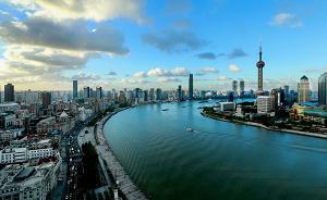 【砥砺奋进的五年】上海黄浦江岸线开放中,渐成旅游热门地