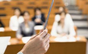 上海消保委:今年上半年教育培训投诉2415件,同比增八成