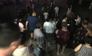 兰州、成都、重庆、绵阳、西安等地震感强烈。 @人民日报 图