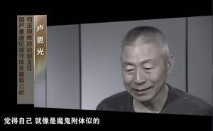 五集电视专题片《巡视利剑》 于9月7日至11日在央视播出