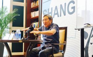 葛剑雄:上海海纳百川是机制使然,尊重契约