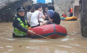 """""""玛娃""""致珠海多处水浸,受灾群众转移"""