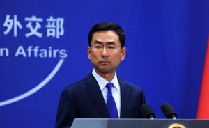 大外交丨尼泊尔副总理访华前,尼制造业收到中国投资大礼