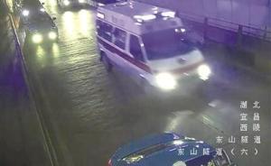 暖闻|湖北宜昌一救护车被堵隧道,上百辆车让出生命通道