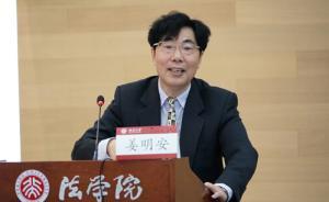 山西省委聘任法律顾问,北大教授姜明安等7名学者、律师受聘