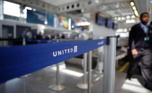 美国交通运输部:美联航将不会因为暴力待客事件而被罚款