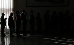 吉林省通报多起高校干部违规问题:多人因公款旅游被处分