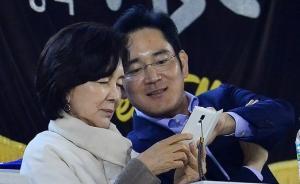 三星副会长李在镕获刑后母亲前往安抚,朴槿惠狱中无人探视
