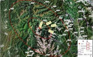 九寨沟地震 国家减灾中心发布九寨沟县7.0级地震快速评估