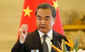 王毅:确保中印关系不脱轨、中印两国不对抗、中印矛盾不失控