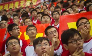 中共教育部党组:大力培养中国特色社会主义建设者和接班人