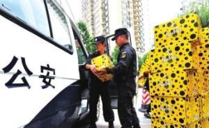 """贵州市民举报夜总会""""咔哇""""饮料涉毒,警方控制多名销售人员"""