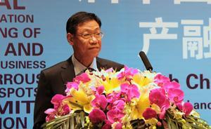 龙子平任江西铜业集团公司党委书记,李保民因年龄原因卸任