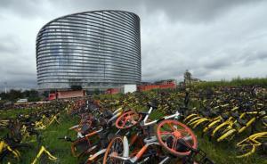 昆明逾万辆共享单车被丢弃荒地,单车堆积如山