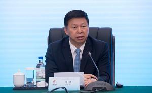 """中联部部长宋涛访日,与50多名政商领袖座谈""""一带一路"""""""