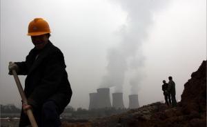 山西深化资源型经济转型:2020年煤炭先进产能占2/3