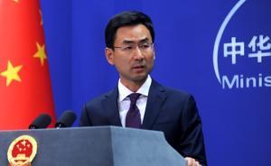 外交部:尚未收到中国公民在墨西哥地震中伤亡的报告