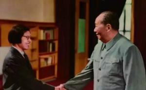 追忆王海容:毛泽东身边的传奇女性,36岁任外交部副部长