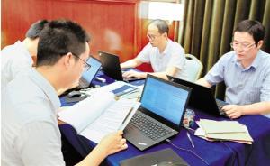中央环保督察组在浙信访受理结束,浙江省立案处罚3477家
