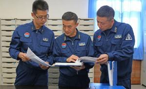 改革调整中,西部战区空军航空兵某旅6名专业主任变普通高工