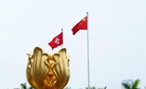 """林郑月娥再就""""港独""""事件发声:无关言论自由,别混淆视听"""