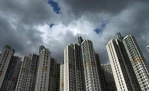 西安新政:暂停向已拥有2套及以上住房本市户籍居民家庭售房