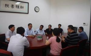 清华大学全职聘任甘阳教授为新一任新雅书院院长