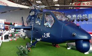 天津直博会 开幕式上,陆军多款主力直升机亮相