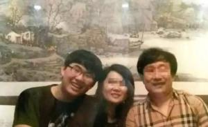 17岁中国男生在加拿大失联,父母已赶往当地寻找