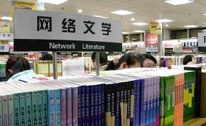 上海作协率先推出签约网络作家,首批共16位网文作家