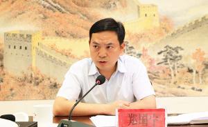 郑国宁履新贵州省黔南州委常委、州纪委书记