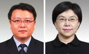 上海市市管干部提任前公示,徐彬拟任市体育局党委书记、局长