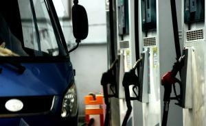 乙醇汽油2020年要基本全覆盖,会不会带来粮食安全问题?