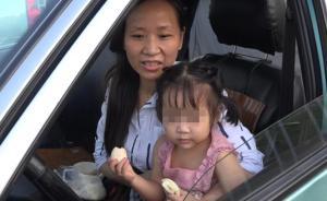 马上评|带娃开出租的单亲妈妈,需要社会支撑