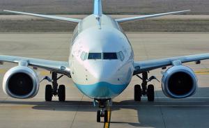 湖南湘西新建民用机场项目获批,年旅客吞吐量设计为30万人