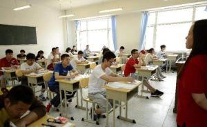 贵州9月高考英语听力考试答题卡被曝出错:20题15个选项