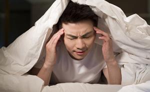 """患者患带状疱疹后遗痛5年睡不好,""""小针刀""""为何能解病痛?"""