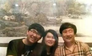 17岁中国留学生在加拿大失联,其父母召开记者会求助公众